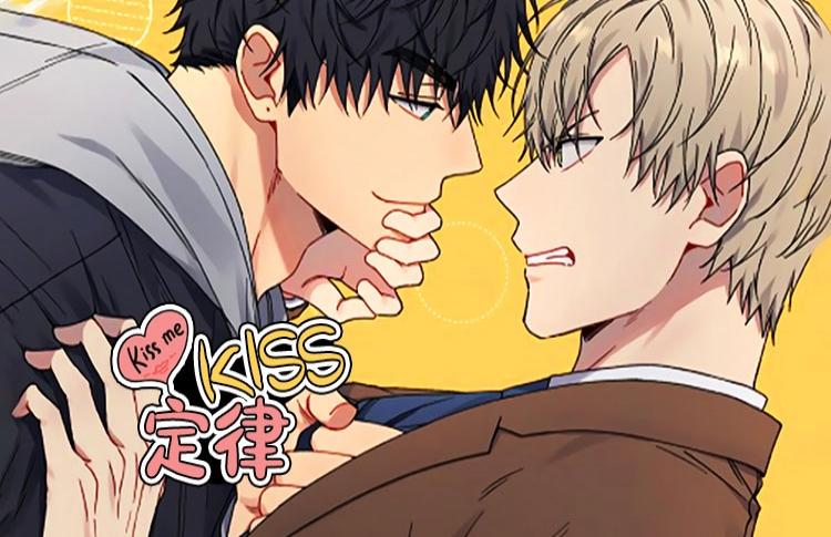 kiss定律